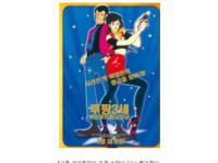 韓團Crayon Pop難甩爭議 新曲疑竊《魯邦三世》主題曲