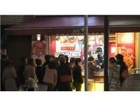 日本耶誕節必吃肯德基! 一個42年前的夢改變了全國傳統
