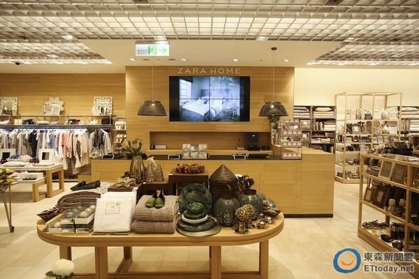 GQ/ZARA HOME台湾店落脚台北ATT 4 FUN盛大开幕| ETtoday消费2014勞保費率