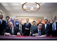英商搶食陸商機!阿里巴巴與英貿易投廣署簽MOU