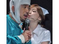 王心凌扮俏護士辣露「絕對領域」 貼阿達嬌喊:幫你吹