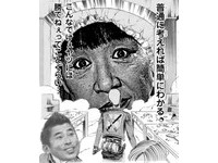 《進擊的秋子》!全日本最適合演巨人的女星就是她