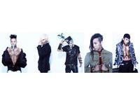 BIGBANG4月攻台 東京事變告別唱加場