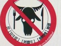 全球僅29國禁瘦肉精? 陳冲說法被外交部網站打槍