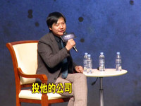大陸差太多!雷軍:製造小米才體會台灣工業厲害