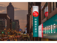 熊本大地震 中信銀與日本東京之星銀行捐1千萬