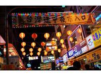 票選心中最棒的台灣中部與南部夜市