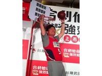 快訊/曾國城誇林書豪「迷途知返」 爆:我教過他運球