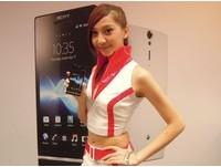 1200萬畫素智慧型手機「Sony Xperia S」3月2日上市