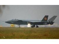 殲-20「威龍」傳2013年可望成軍服役