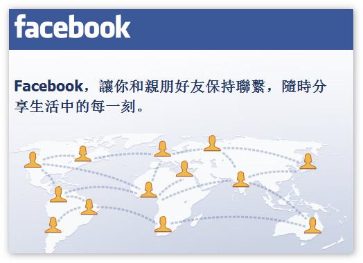 「臉書」的圖片搜尋結果