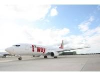 德威5月5日開航台北─大邱 每人有20公斤免費行李