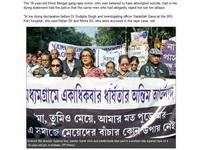 又是印度!同一批人兩度輪姦少女再潑油燒死 引爆示威