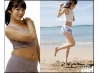 再崩壞! 尹恩惠肥厚腰肉舊照被翻出 彷若抽脂活廣告