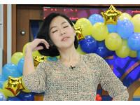 大談閨房樂趣的10大女神 小S:我是「台灣第一私處」