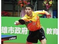 亞運桌球/八強戰香港 中華男團驚天逆轉勝並至少銅牌