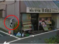 媽我在這!日本喵星人爬書店圍牆 被Google Map拍到