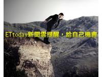 呂秋遠/反制霸凌:讓他知道每天過得很好!