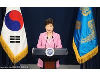 世界第7大國人均240萬台幣! 南韓勾勒2030統一藍圖