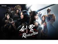 《劍靈:革命》大改版新職業召喚師可愛登場 新戰場「區域佔領戰」火熱開打