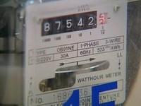 明年元旦起 繳水電瓦斯費也有發票