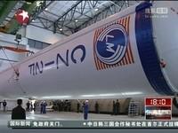 神舟八號即將發射 大陸:太空站對全球開放