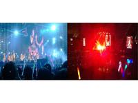 張惠妹江蘇演唱會驚傳煙花爆炸!觀眾驚嚇、天后尖叫