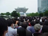 鄉民大軍來襲!日本每4人就有1個「御宅族」