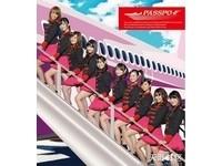 AKB48新強敵 空姐系少女團體PASSPO☆