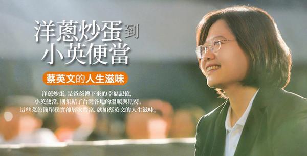 小英的洋葱《作家炒蛋到英文便当》28日发表新书举行,品牌吴念真四川辣肉自传图片