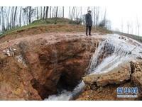 湖南益陽驚現693「天坑」 吞耕地吸水流