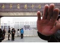 當著全校師生面前!北京育英中學高二女全裸跳樓身亡《ETtoday 新聞雲》
