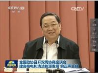 海峽論壇談兩岸 俞正聲:尊重台灣認同