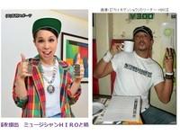 日「嘻哈歌姬」AI嫁10年男友HIRO 登記結婚竟遭退件