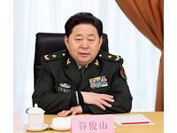 涉貪被抄財物裝4卡車 共軍頭老家有「純金毛澤東」