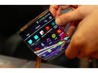 可摺疊iPad要來了?LG供應蘋果、谷歌和微軟可彎曲螢幕