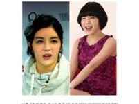 韓「整形女」Amy傳自殺簡訊 疑因檢察官男友被捕