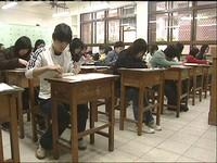學測295人滿級分 比去年多132人創歷年紀錄