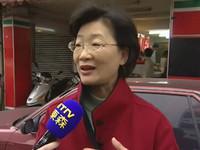 王建煊頻失言 傳王清峰可能接掌監察院