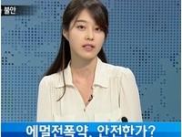 女神級美貌神似李珉廷!南韓「臉讚記者」那妍秀死會了