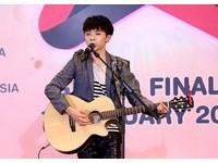 劉德華挺15歲Andy蘇一晉!打敗800人進軍南韓推單曲