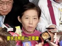 快訊/法務部准許陳水扁戒護外醫