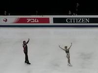 ISU四大洲花式滑冰錦標賽 名錶官方贊助