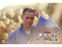 新《天龍》收視差遭腰斬 「虛竹」韓棟首出場變跑龍套