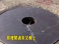 拆國道收費站分隔島 百公斤人孔蓋彈飛6車壓過全爆胎