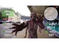 運動超好玩!Google眼鏡應用程式 慢跑遇到「喪屍」