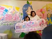 「閃躍吧!星夢☆頻道」音樂節奏卡片機華麗登場 星光系列再度席捲台灣少女心