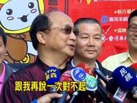 民調/台中市長藍綠對決 胡志強44%、林佳龍37%