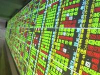 台股收漲57點 三大法人買超77億元