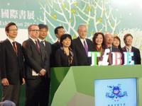台北國際書展今登場 吳敦義到場揭幕